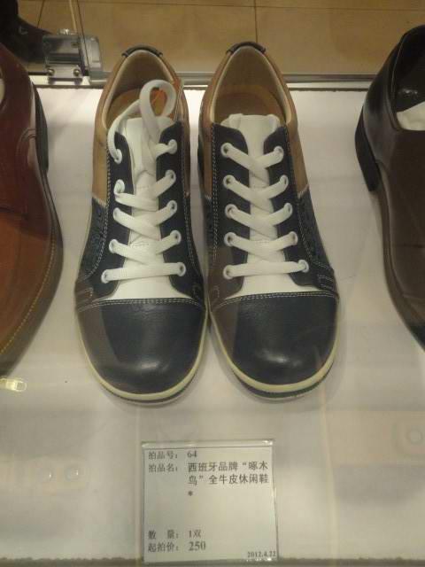 """西班牙/西班牙品牌""""啄木鸟""""全牛皮休闲鞋*"""