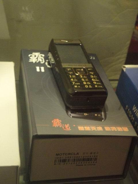 大哥大手机--上海东方国际商品拍卖有限公司